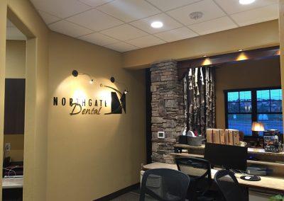 Northgate Dental: reception